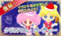 Christmas Party JV rerun banner