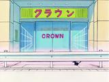 Crown Game Arcade