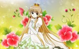 File:160px-Princess without love.jpg
