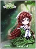 http://archive.internationalsaimoe.com/visuals/posters/winner-emerald-2009