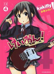 Azusa nakano portrait manga