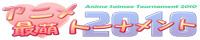 AST 2010 logo