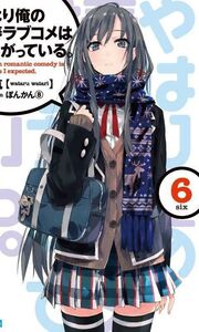 Yukino portrait ln