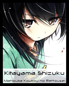 Kitayama shizuku