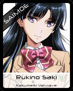 Rukino saki