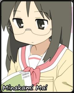 Minakami mai