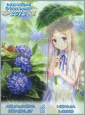http://images.wikia.com/saimoe/images/1/1f/Winner-xaquamarine-2012