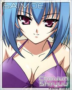 Chouun shiryuu