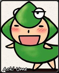 Aoki ume