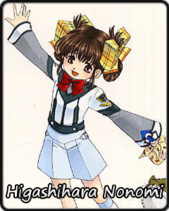 Higashihara nonomi