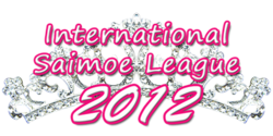 ISML LOGO 2012