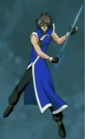 File:Goh with seiryuu sword.jpg