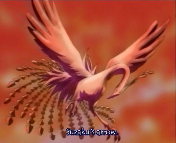 File:Suzaku.jpg