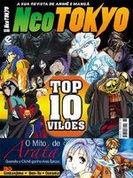 Saga NeoTokyo 88