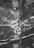 Crystal wall mu epG