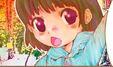 Yoshino Hino Niña