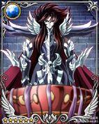 Hades 001