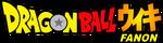 Dragon Ball Fanon Logo