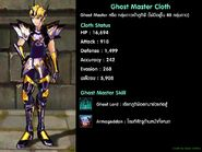 Silver-cloth-ghost-master00