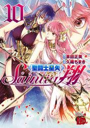 Saintia Shō Volumen 10