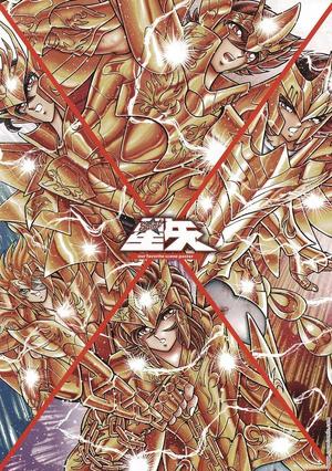 Armures Divines (manga)
