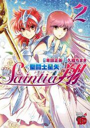 Saint Seiya Saintia Sho Vol 2