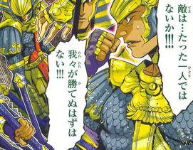 Ejército del dios Sol