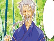 Maestro de Shura