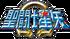 Saint Seiya Omega - Logo