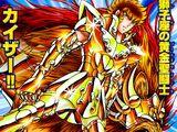 Kaiser de Leo