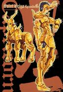 Armure du Capricorne (G)