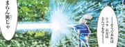 Maestro de Shura detienen el ataque de Shura