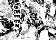 Rozan Sho Ryu Ha Ryuho Manga