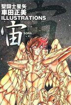 Saint Seiya Masami Kurumada Illustrations ~ Sora