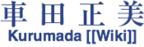Kurumada Wiki