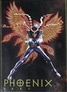 Phoenix Ikki | Seiyapedia | FANDOM powered by Wikia