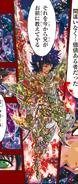 Armure Divine du Phénix (Chaos)