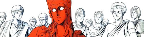 Santos mitológicos
