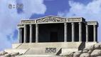 Casa de Tauro Omega