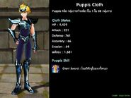 Cloth-Puppis00
