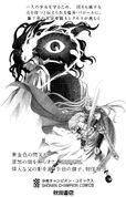 Gaiden Leo - Volumen 7 - Extra 1