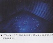Planetario Palestra