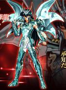 Shiryû du Dragon (S'S)