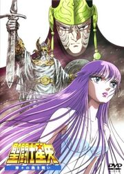 Cover-movie 2-sswikia