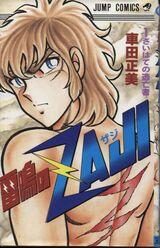 Raimei No Zaji