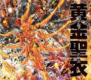 Armure Divine du Cancer (Chaos)