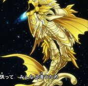 God cloth piscis