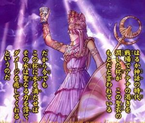 Athena | Seiyapedia | FANDOM powered by Wikia