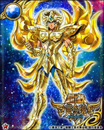 Aiolia en God Cloth (Cosmo Slottle)
