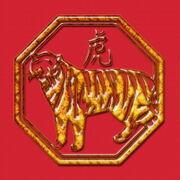 Chinese-zodiac-tiger